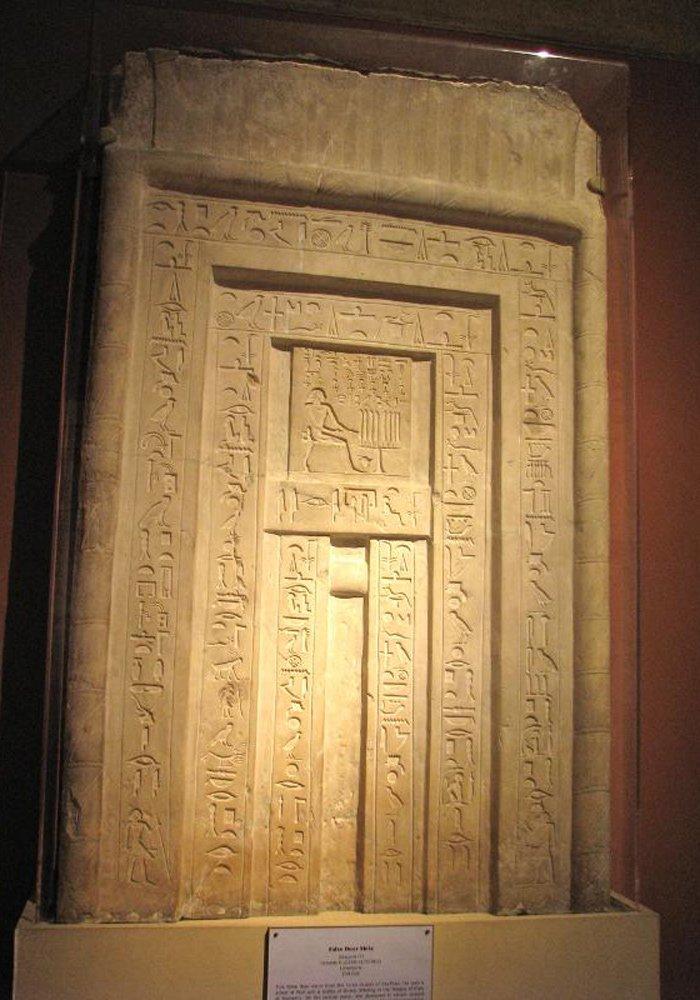 usi false egiptene